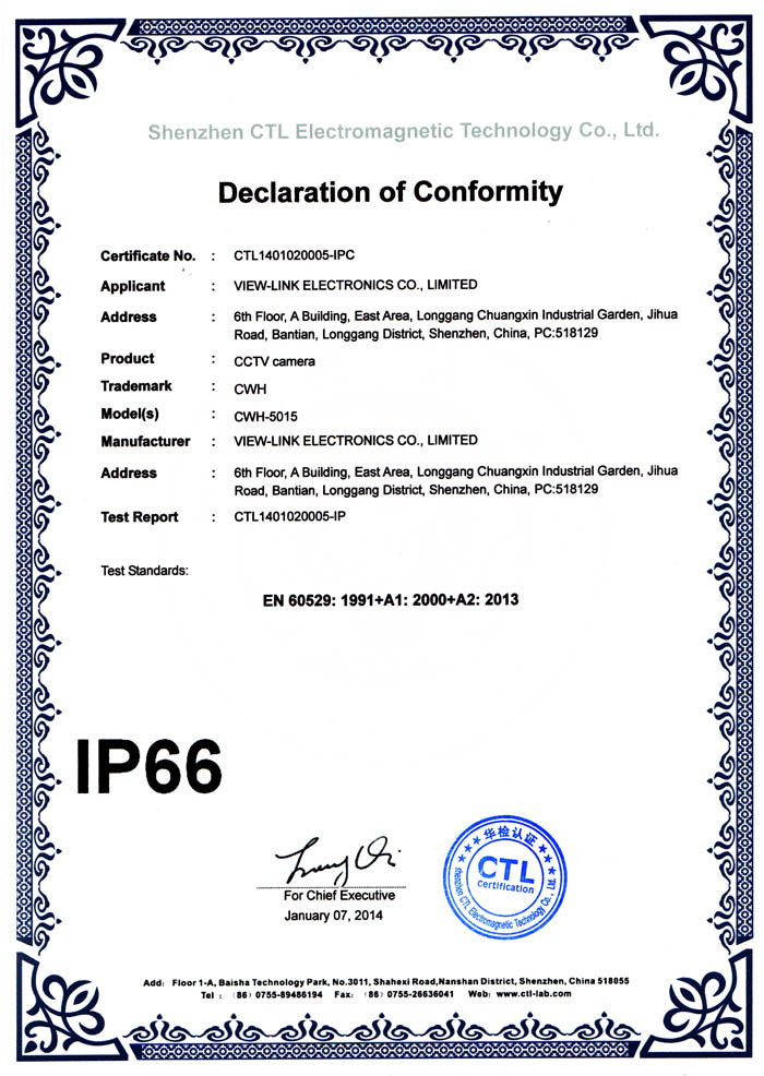 Certification View Link Electronics Colimited View Link Cwh